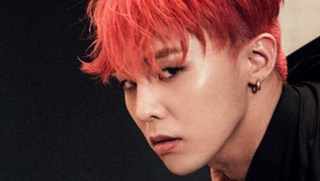 G Dragon Hairstyles 2017