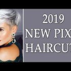 Very short womens hairstyles 2019
